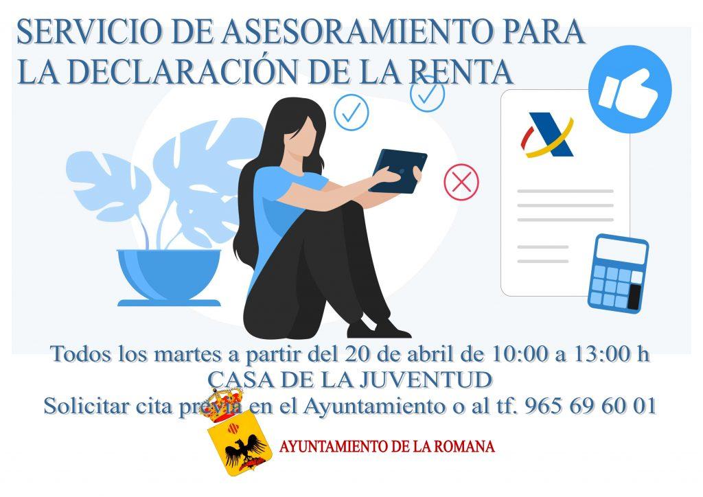 EL AYUNTAMIENTO DE LA ROMANA CREA EL SERVICIO DE ASESORAMIENTO PARA LA DECLARACIÓN DE LA RENTA